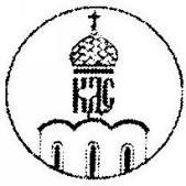 «Святое Знамение России»